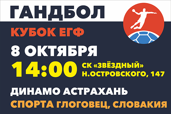 2016-10-08-sporta