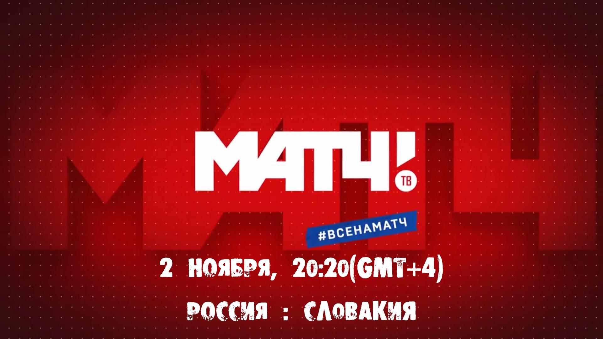 match-02112016