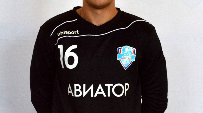 День Рождения отмечает вратарь команды «Авиатор» Иван Прокофьев